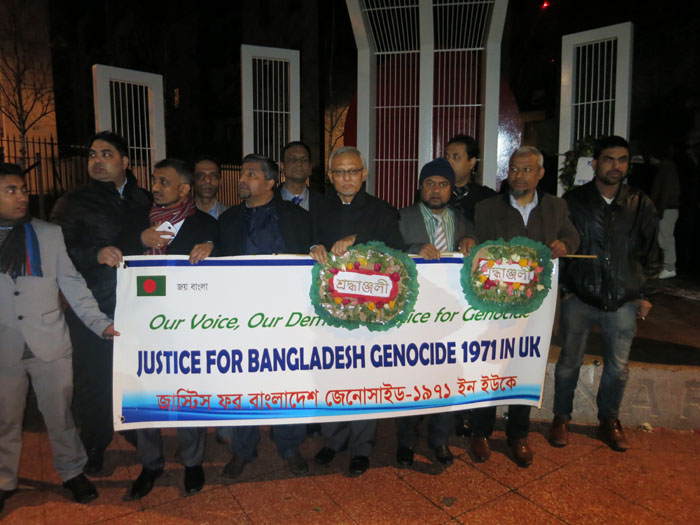 justice for bangladesh genocide in UK p1