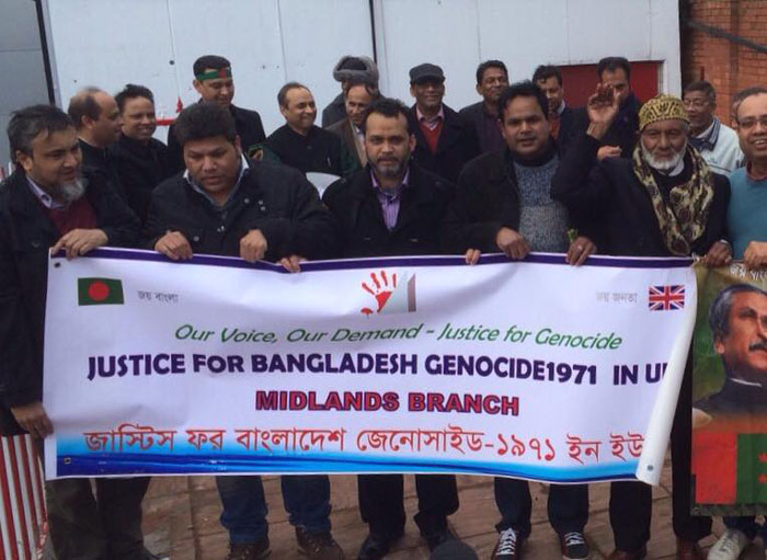 justice for bangladesh genocide in UK p2