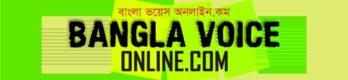 Bangla Voice Online